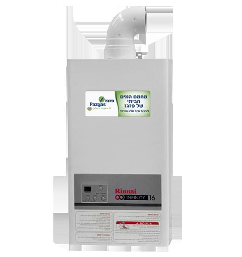 אולטרה מידי Pazgas   ארכיון מחממי מים - Pazgas JO-95