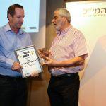 """מנכ""""ל פזגז, מר אמיר ארז מקבל את הפרס מקום ראשון בתחרות של המרכז הישראלי לניהול"""